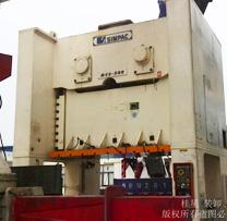 重型工厂设备搬运
