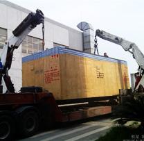 异地工厂搬迁服务