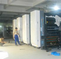 印刷机设备安装调试